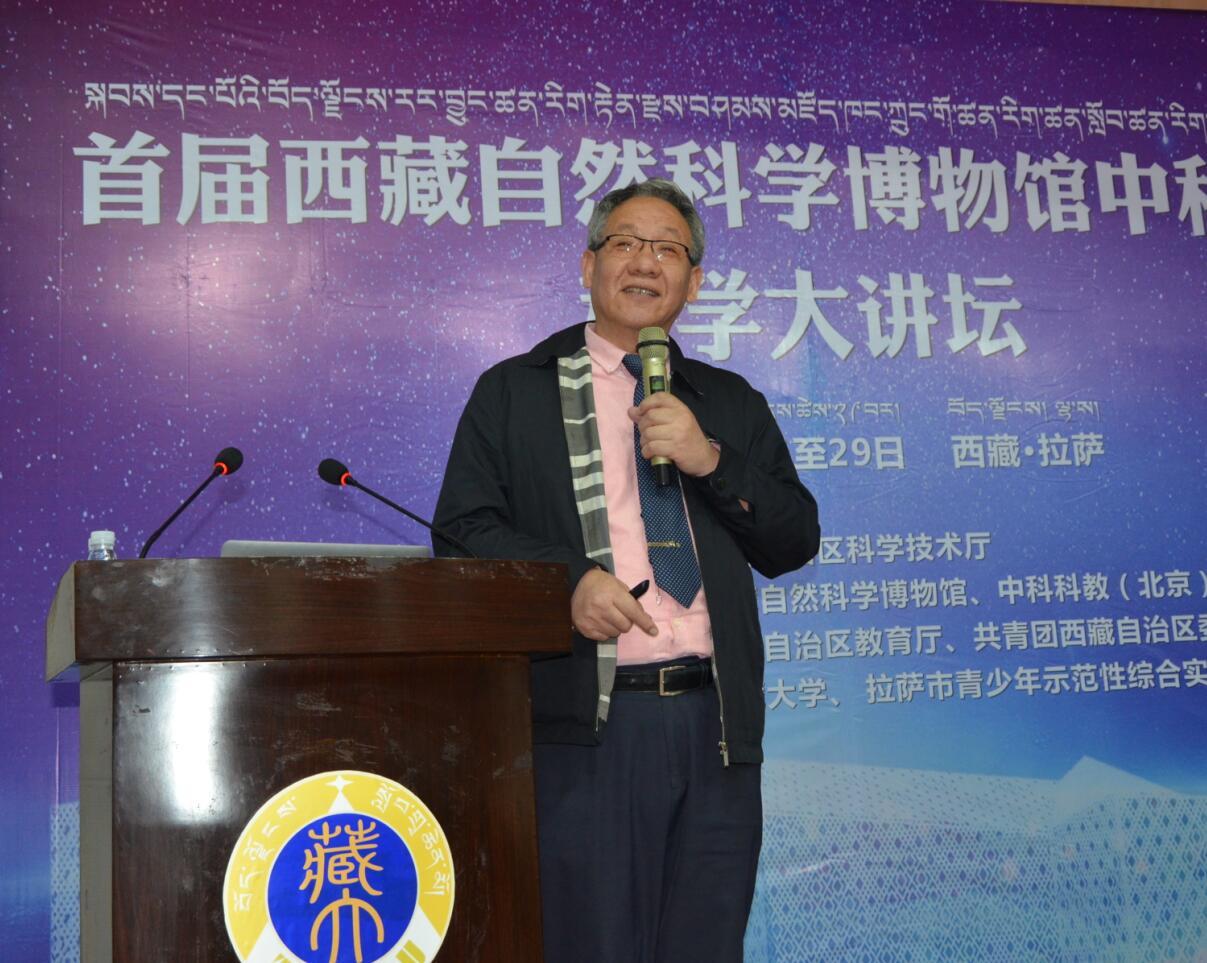 """Erste tibetische """"Große Wissenschafts-Plattform"""" beginnt"""