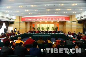 凝聚共识 开创甘孜藏传佛教工作新局面