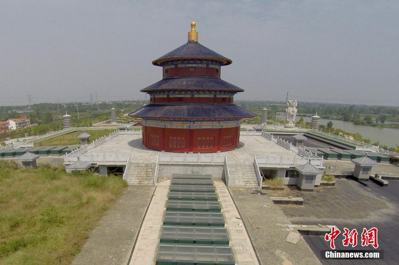 Gemeinschaftsgräber in Wuhan