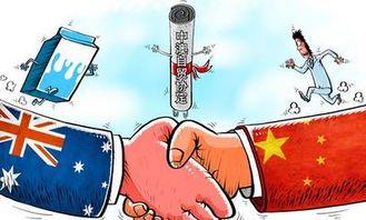 China und Australien bereiten Gespräche für Freihandelsabkommen vor