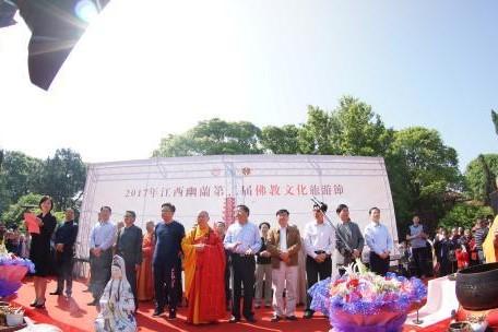Touristen-Fest zu buddhistischer Kultur in Nanchang