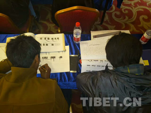 Tibet holds training classes for calligraphy teachers
