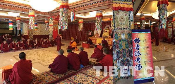 中国藏语系高级佛学院2017学衔评定辩经考试开始