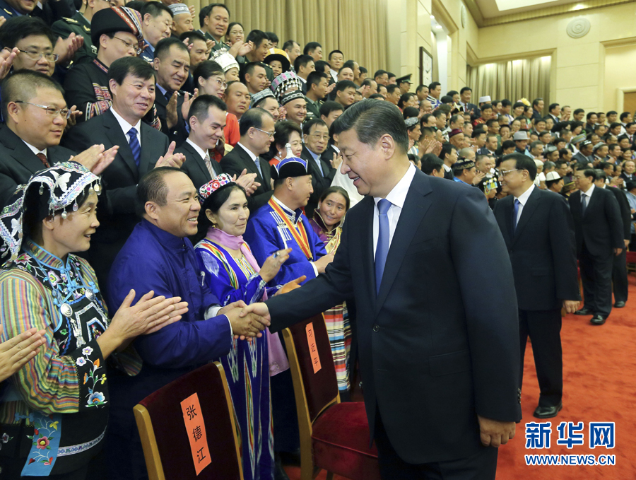 Xi Jinping: China's work concerning ethnic groups most successful