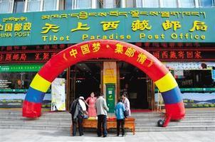西藏电商消费市场扫描