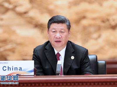Gipfelforum über Seidenstraßen-Initiative in Beijing fortgesetzt