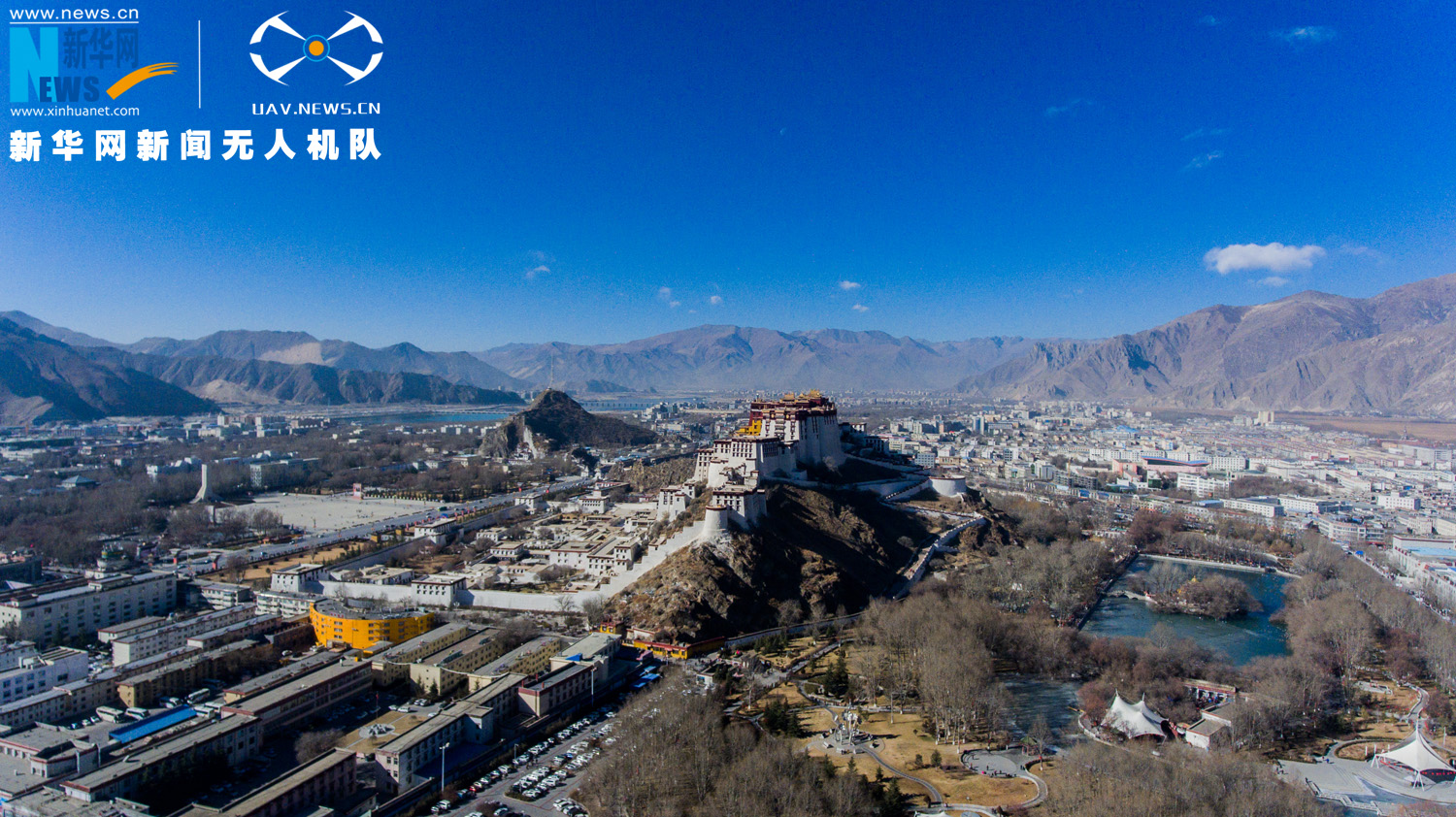 Bird's-eye views are coming to Tibet