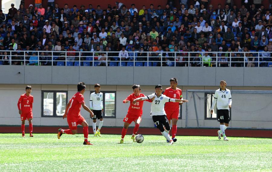 Zweite tibetische Fußballmeisterschaft hat begonnen