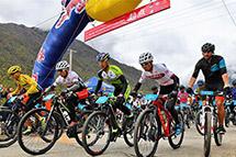 环巴松措山地自行车赛开赛