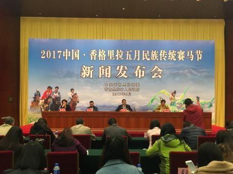 Bald Pferderenn-Fest in Shangri-La