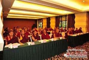 阿坝州藏传佛教中青年代表人士培训班开班