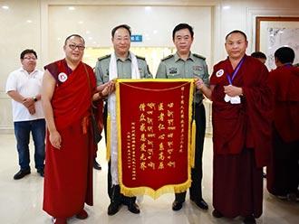 四川省藏传佛教界中青年代表人士在京体检