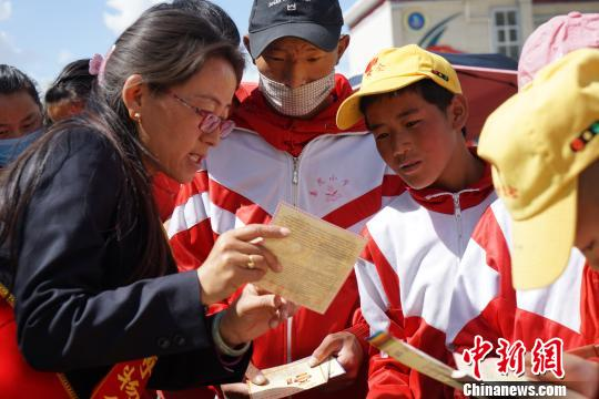 Tibet Museum holds activities to bring history to life