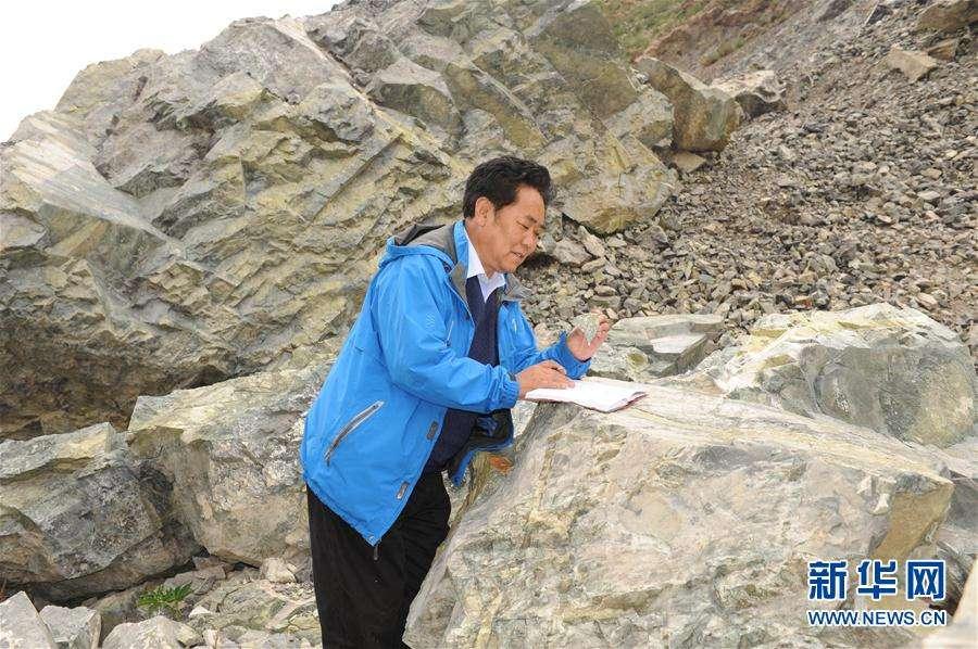 心怀梦想 地质报国——记中国工程院首位藏族院士多吉