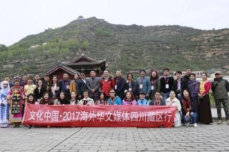 Ausländische chinesische Medien erfahren Tibet- und Qiang-Kultur
