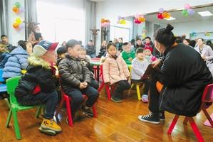 拉萨市城关区开展亲子阅读活动