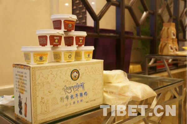 Specialty products of Qinghai-Tibet Plateau debut in Beijing