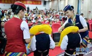 """西藏航空开展""""走进校园六一节""""活动"""