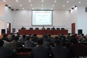 西藏自治区教育厅举办校舍信息管理培训