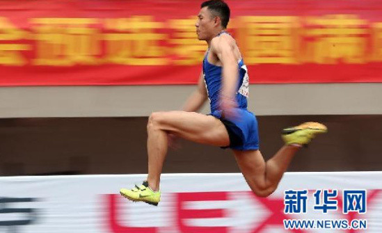 Tibet athletes claim three trophies at National Games qualifiers