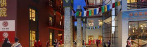 Tibets Erfolge von der Seidenstraßeninitiative