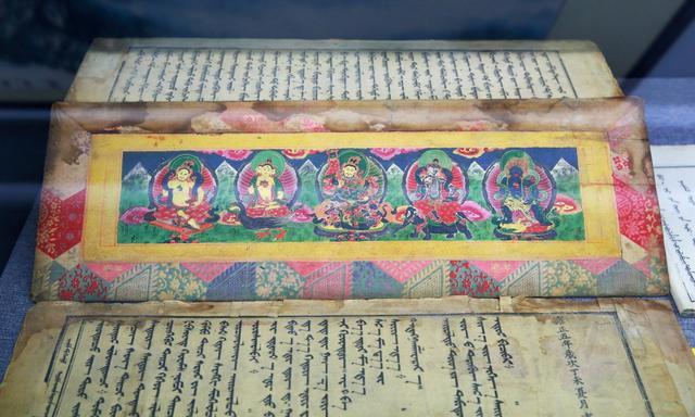 观古籍文献 赏民族文字之美