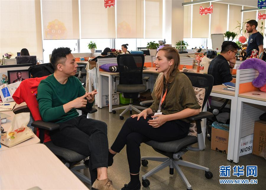 Internet cooperation benefits countries along the Belt and Road
