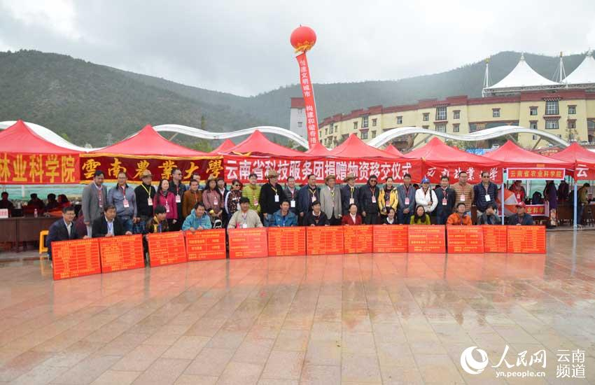 """云南香格里拉:14个省级部门""""三下乡""""活动情动藏区"""