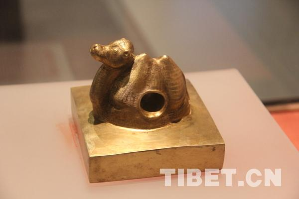 Seals granted to Tibetans by Chinese central government in history