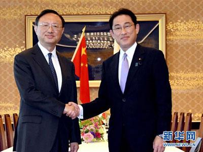 Chinas Staatskommissar trifft japanischen Außenminister