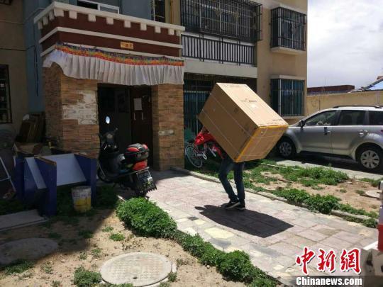 """Tibet schafft """"Ankunft am nächsten Tag"""""""