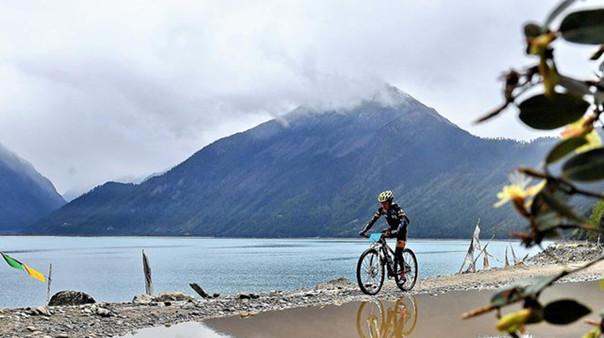 Mountainbike-Wettbewerb um Basum Co eröffnet
