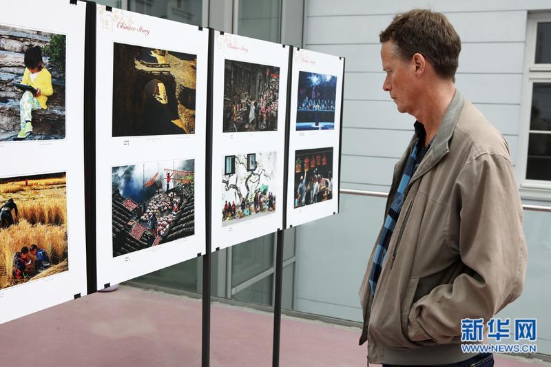 Photo exhibition on Tibet opens in Slovakia