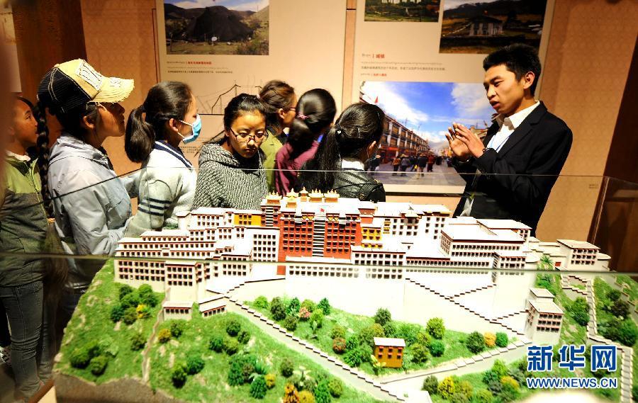 Tibet's first science forum kicks off