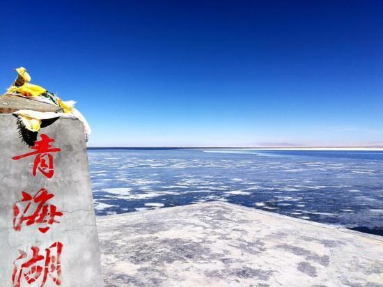 Qinghai-See erweiterte sich in 10 Jahren über 100 Quadratkilometer