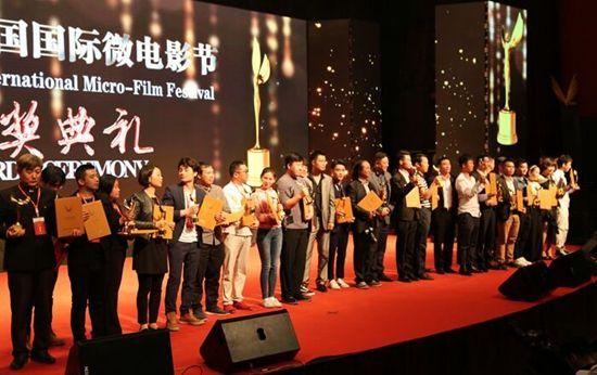 Tibetischer Film gewinnt Preis auf Kleinkunst-Filmfestival