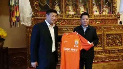 Lhasa unterzeichnet Kooperationsvereinbarung mit FC Luneng