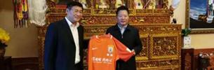 Lhasa unterzeichnet Vereinbarung mit FC Luneng
