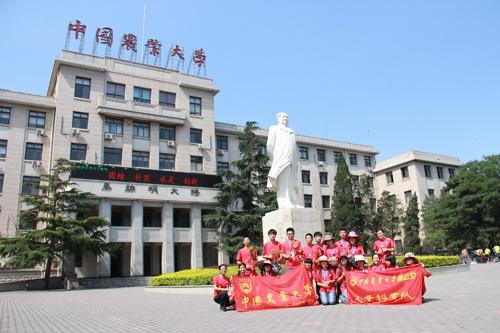 风雨十三载 中国农业大学峰云社平凡而不凡