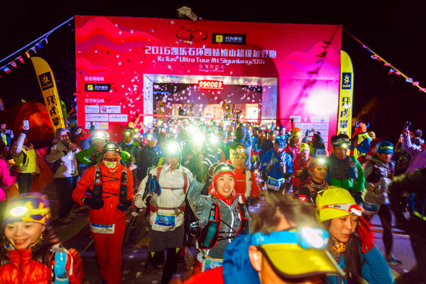 Rennen im Siguniang-Gebirge wird im November eröffnet