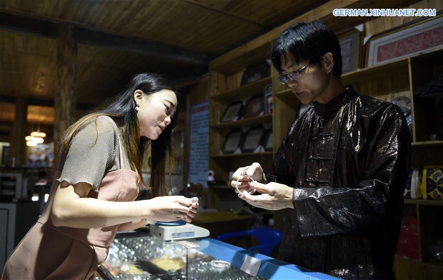 Das immaterielle Kulturerbe in Guangxi