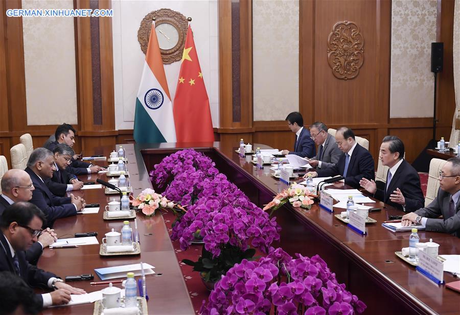 Wang Yi trifft BRICS-Amtskollegen in Beijing