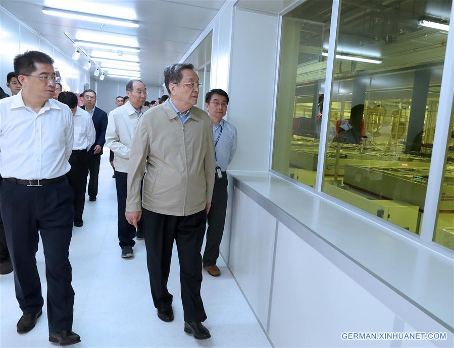Yu Zhengsheng nimmt am 9. Meeresstraßen-Forum in Xiamen teil