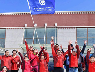 我国启动第二次青藏高原综合性科学考察