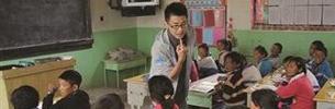 Zehntausend Lehrer unterrichten in Tibet und Xinjiang