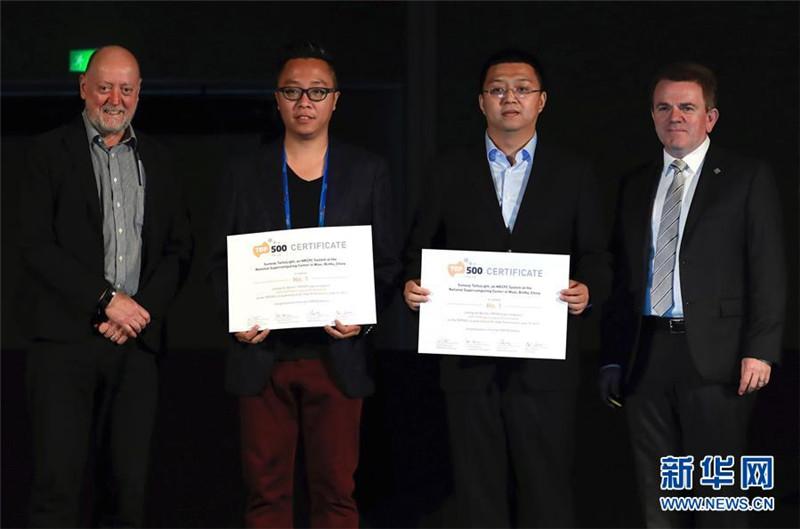 China erringt wieder den Supercomputer-Meistertitel