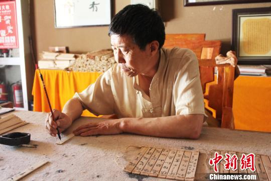 Künstler Gansus tradiert die Bambusstreifenkultur von Dunhuang