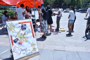 中国农大峰云社:开展图书义卖 温暖山南孩子
