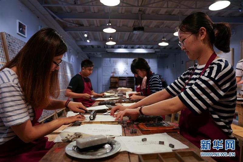 Qingdaos Buchdruck-Erlebniswelt