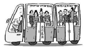 广州地铁将试点女性车厢